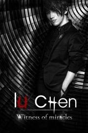 Lu Chen (China)