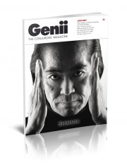Magazine Genii with Shimada (USA)